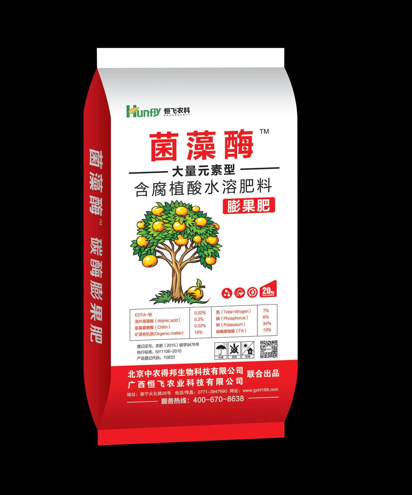20yabovip12酶——膨果肥