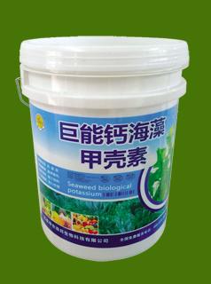 巨能钙海藻甲壳素