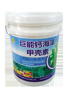 巨能钙海藻.png