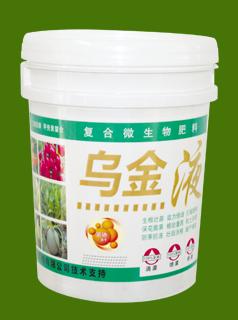 乌金液·复合微生物肥